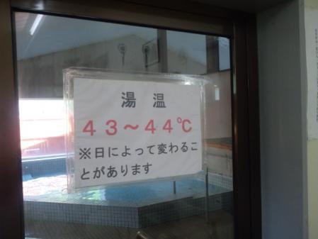 HI3H0307.jpg