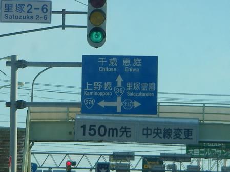 IMGP4432.jpg