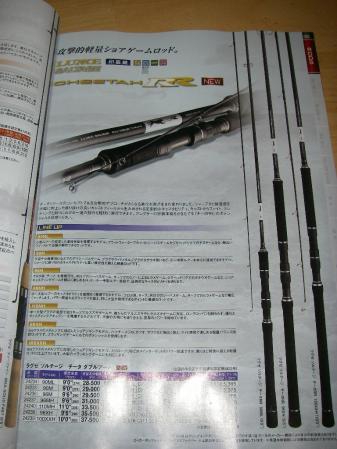 IMGP4570.jpg