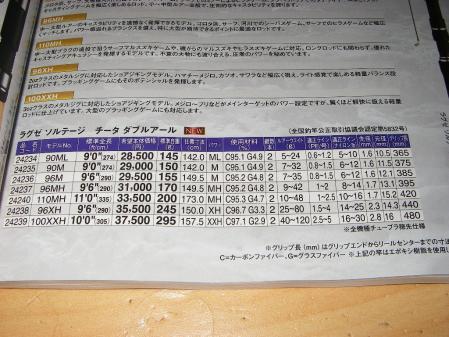 IMGP4571.jpg