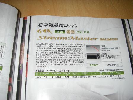 IMGP4618.jpg