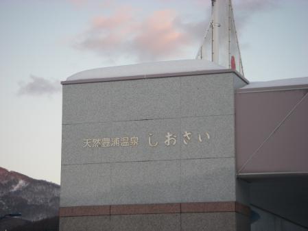 IMGP4719.jpg