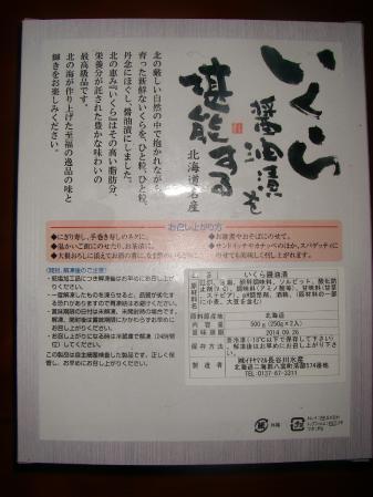 IMGP6490.jpg