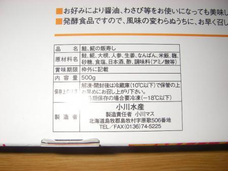 IMGP7055.jpg