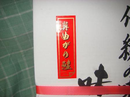 IMGP7061_20121230003000.jpg