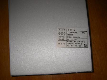 IMGP7065_20121230002959.jpg
