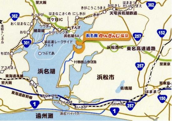 案内地図(浜松駅から)