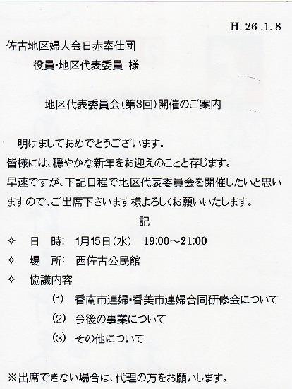 s-scan039.jpg