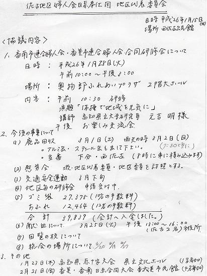 s-scan040.jpg