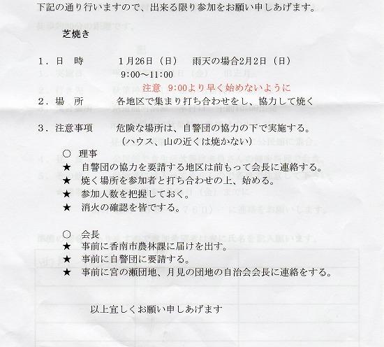 s-scan043.jpg