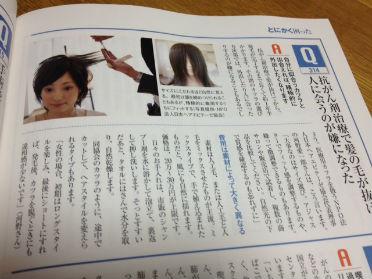 写真_copy