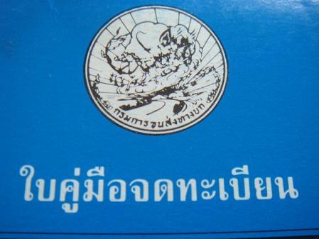2011060601
