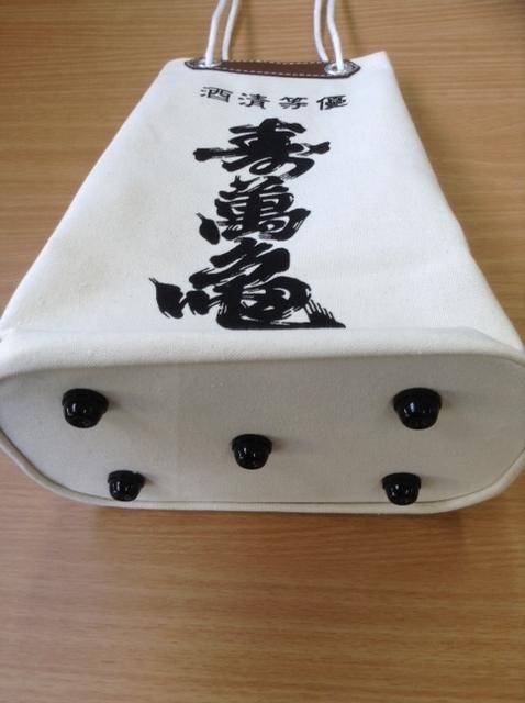 sakefukuro2