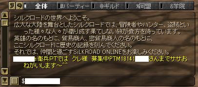 初心者様向け6