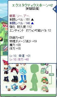 ブログ用SS172