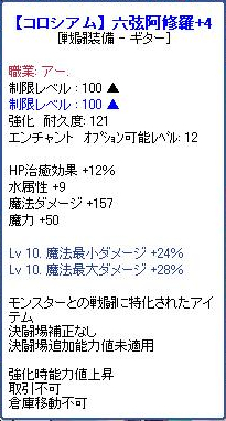 ブログ用SS175
