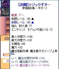 ブログ用SS176
