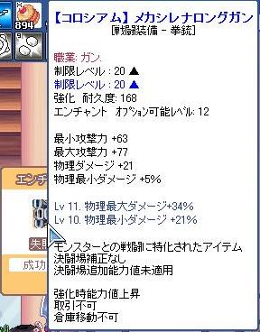 ブログ用SS185