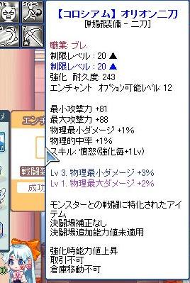 ブログ用SS186