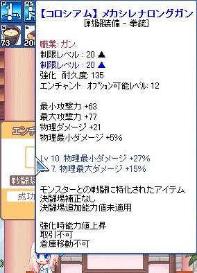 ブログ用SS200