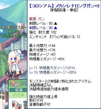ブログ用SS201