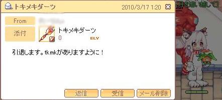 ブログ用SS203
