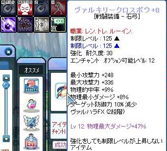 ブログ用SS250