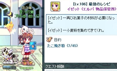 ブログ用SS259