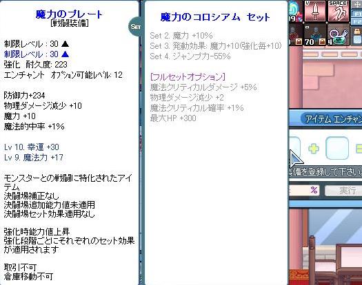 ブログ用SS272