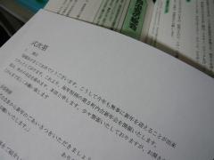 s-2012-1-20 001