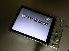 s-2012-3-11 009
