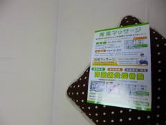 sP1040755.jpg
