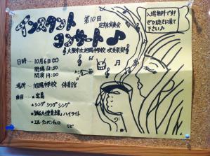 写真 2012-10-03 23 42 31