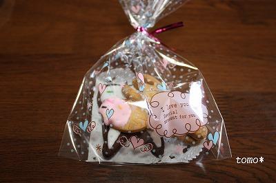 縮小ブログ用本物クッキー5