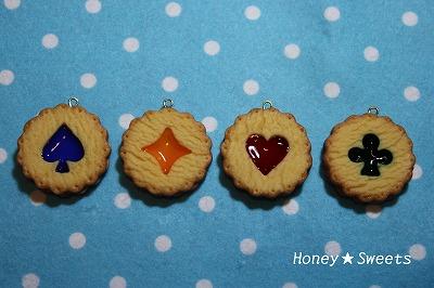 縮小クッキー1