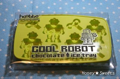 縮小ロボット1