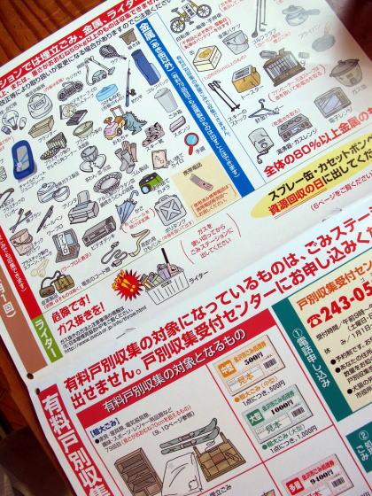 momo8507_20110915122713.jpg