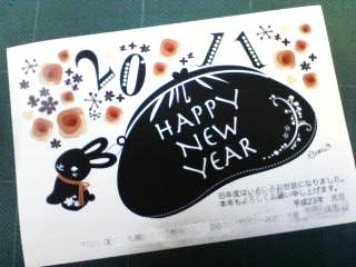 20101218084810.jpg