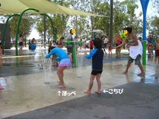 20140112WaterPark.jpg
