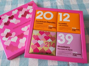 2012新年会56