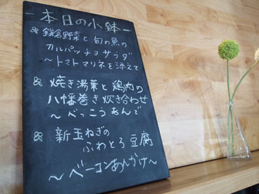 0505鎌倉3