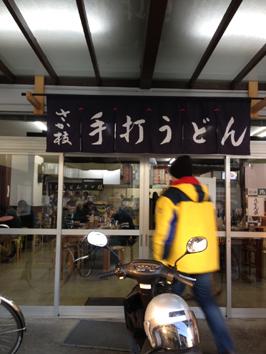 12月香川4