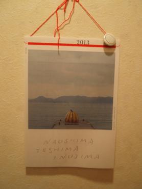 12月香川37