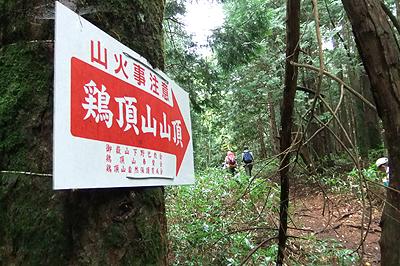 町民登山0020