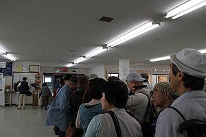 2010 10 13 茶臼岳 001