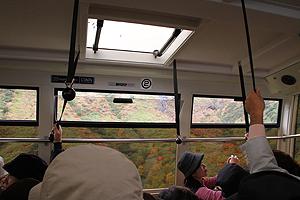 2010 10 13 茶臼岳 003