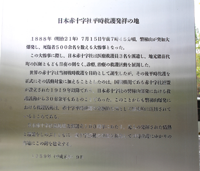 2010 10 19 06001