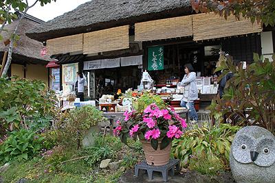 田沼商店さん1021 045