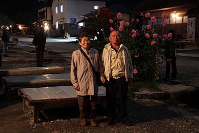 2010 10 23 大内宿 028