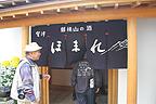 2010 11 14 長床ツアー 028